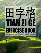 Tian Zi Ge. Exercise Book. Practice Notebook for Writing Chinese Characters.