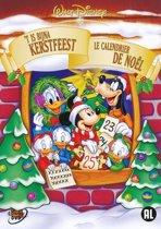 Het Is Bijna Kerstfeest