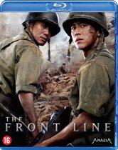 Front Line, The (Go-Ji-Jeon) (blu-ray)