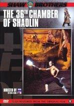 36Th Chamber Of Shaolin (dvd)