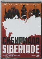 Siberiade (3DVD)