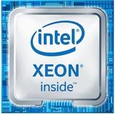 CPU/Xeon E5-2620 v4 2.10GHz BOX