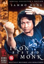 Iron Fisted Monk (dvd)