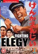 Fighting Elegy (import) (dvd)