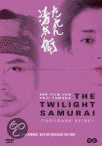 The Twilight Samurai (dvd)