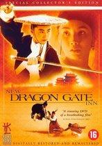 New Dragon Gate Inn (dvd)