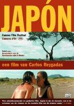 Japon (dvd)