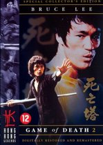 Game of Death 2 - Tower of Death (dvd)