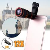 TKSTAR 12x Telefoon Handmatige Focus Lens Optische Zoom Telescoop Afneembare Clip Universeel