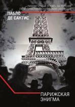 Enigma of Paris