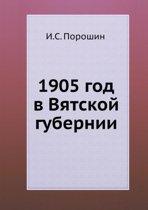 1905 God V Vyatskoj Gubernii