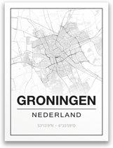 Poster/plattegrond GRONINGEN - 30x40cm