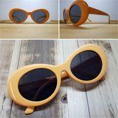Planga zonnebril Geel & zwarte glazen sixty, seventy, eighties zonnebril.
