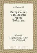 Historic Neighborhoods of the City of Tobolsk