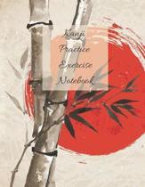 Kanji Practice Exercise Notebook