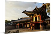 Prachtige gebouwen bij Changdeokgung Aluminium 30x20 cm - klein - Foto print op Aluminium (metaal wanddecoratie)