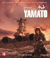 Space Battleship Yamato (Blu-Ray)