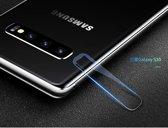 Galaxy S10 / S10e Camera Glas Bescherming - Screenprotector Camera Lens Protection - Rear Camera Tempered Glass