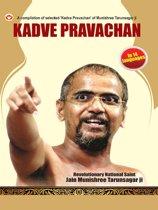Kadve Pravachan
