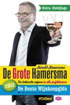 De Grote Hamersma  / 2012