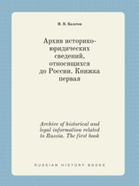 Archive of Historical and Legal Information Related to Russia. the First Book