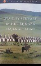 In het rijk van Dzjengis Khan