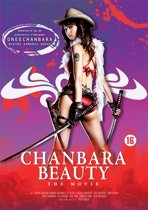 Chanbara Beauty