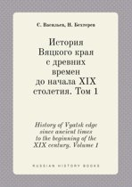 History of Vyatsk Edge Since Ancient Times to the Beginning of the XIX Century. Volume 1