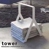 Yamazaki Tijdschriftenrek Magazinerek - Tower wit - metaal