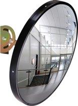 Smartwares MIRROR45 - Observatiespiegel - 45 cm doorsnede