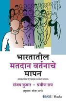 Measuring Voting Behaviour in India