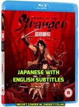 Sword of the Stranger [Blu-ray] (import)
