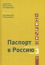 Pasport v Rossijoe 3 Tekstboek