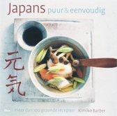 Japans, Puur & Eenvoudig