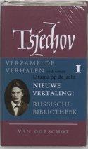 Russische Bibliotheek - Verzamelde werken 1 Verhalen 1880-1885 ; Drama op de jacht