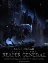 Court of the Dead