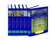 Oxford Encyclopedia of the Islamic World