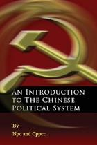 An Introduction to the Chinese Political System