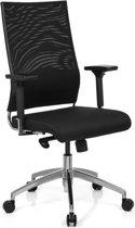 hjh office Luceno II Pro - Bureaustoel - Netstof / stof - Zwart