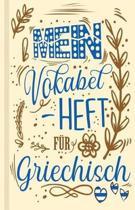 Griechisches Vokabelbuch - Mein Vokabelheft f r Griechisch (Lernhilfe)