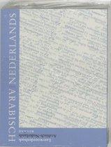 Leerwoordenboek Arabisch Set 2 delen