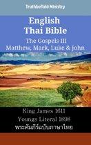 English Thai Bible - The Gospels III - Matthew, Mark, Luke & John
