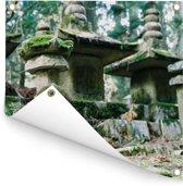 Jizostandbeeld in het Japanse Okunoin bij de berg Koyasan Tuinposter 200x200 cm - Tuindoek / Buitencanvas / Schilderijen voor buiten (tuin decoratie) XXL / Groot formaat!