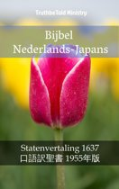 Parallel Bible Halseth 1360 - Bijbel Nederlands-Japans