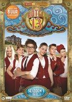 Hotel 13 - Seizoen 1 (Deel 1)