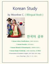 Korean Study by Moonhee C