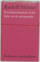 Werken en voordrachten Kernpunten van de antroposofie/Mens- en wereldbeeld - Wereldgeschiedenis in het licht van de antroposofie