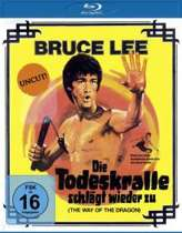 Bruce Lee: The Way Of The Dragon (1973) (blu-ray) (import)