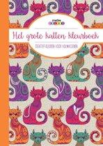 Het grote katten kleurboek