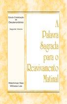 A Palavra Sagrada para o Reavivamento Matinal - Estudo-Cristalização de Deuteronômio, Vol 2